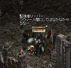 20121223_02.jpg