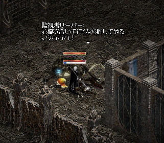 20121223_03.jpg