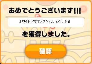 20130323_01.jpg