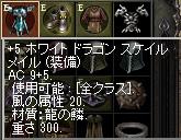 20130324_08.jpg
