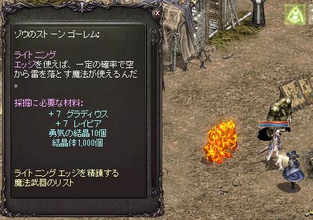 20130406_05.jpg