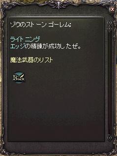 20130406_06.jpg