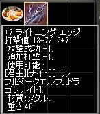 20130406_07.jpg