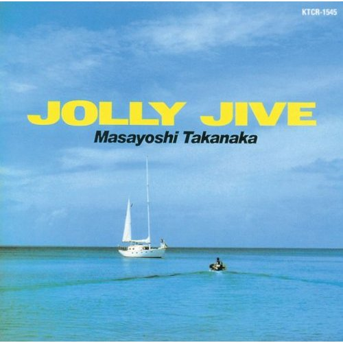 Jolly+Jive+cover.jpg