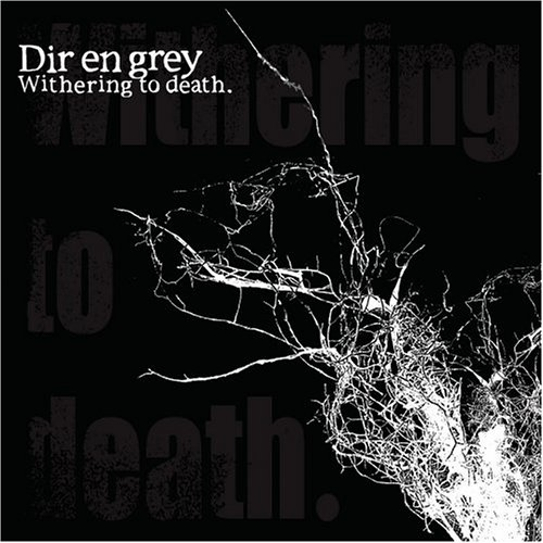 album-withering-to-death.jpg