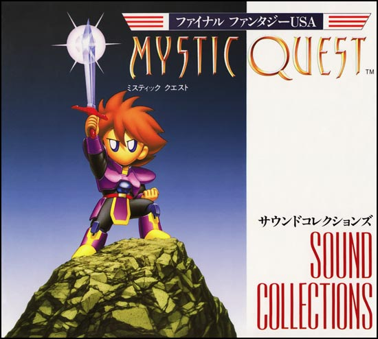 final_fantasy_mystic_quest.jpg