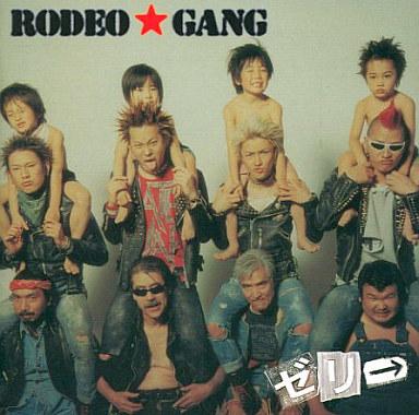 rodeo_gang.jpg