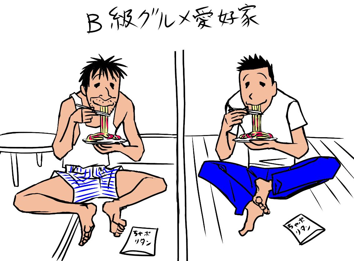 b_q_gourmet_like