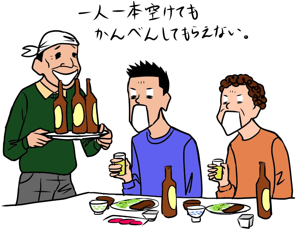 ji_beer