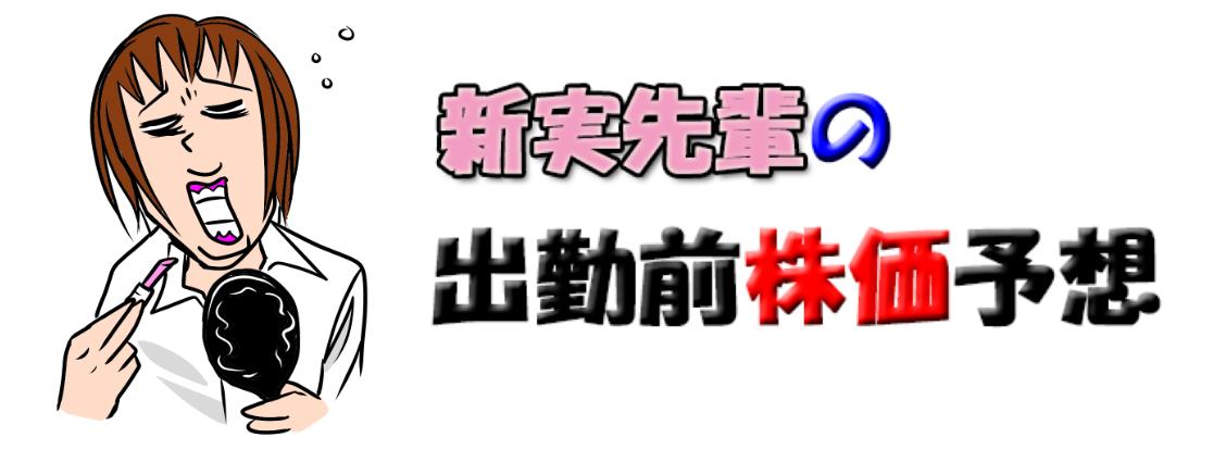niimi_logo2