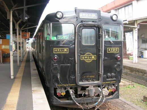 DSCN2733B.jpg