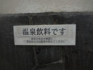 DSC01011s.jpg