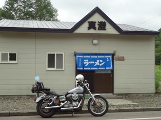 DSC01075s.jpg