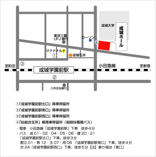 s成城イベント案内2