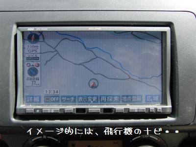 sCIMG0310.jpg