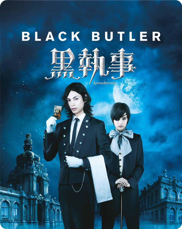 blackbuk1.jpg