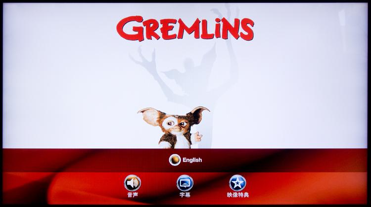 gremuluxe21.jpg