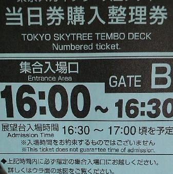 20121104kn.jpg