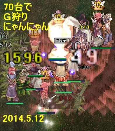 2012512gkn.jpg