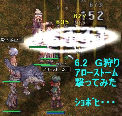 201262gk_20120611161905.jpg