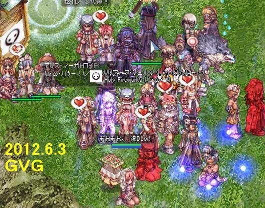 201263gvg.jpg