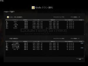 Snapshot_20121231_0216020.jpg
