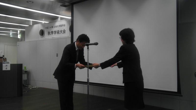 2012秋季学術集会02