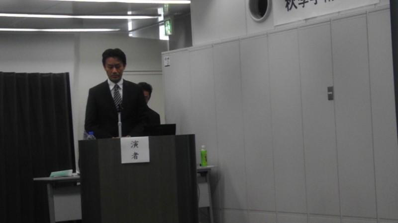 2012秋季学術集会01