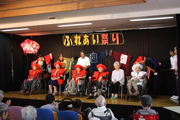 20140906旭寿園ふれあい祭り