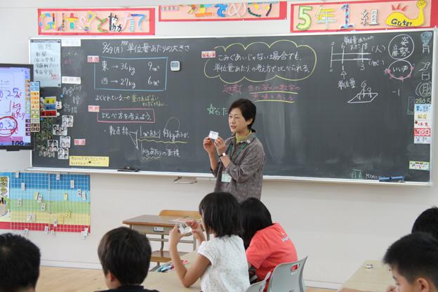 20140929人権教室