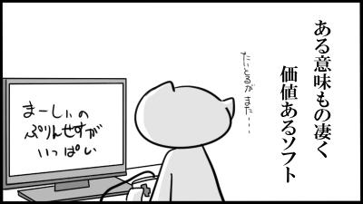 186.jpg