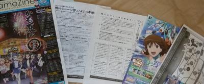 P030441.jpg