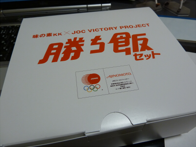 P1040880.jpg