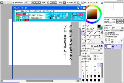 sagyou14.jpg