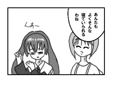 sagyou23.jpg