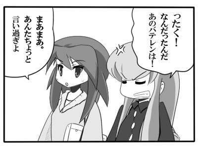 sagyou24.jpg