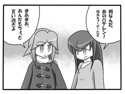 sagyou25.jpg