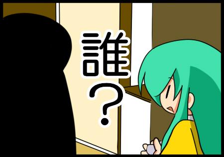 sagyou34.jpg
