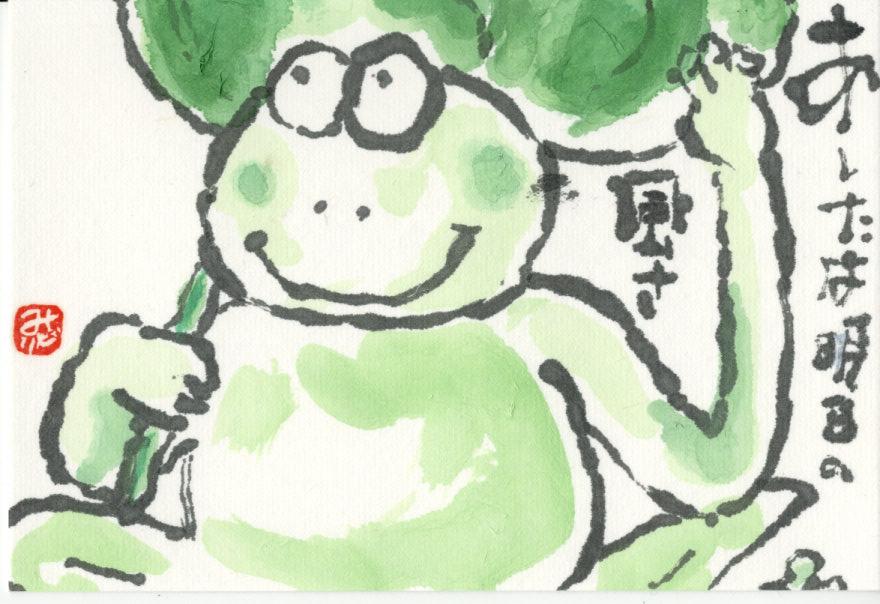 蛙4_0007