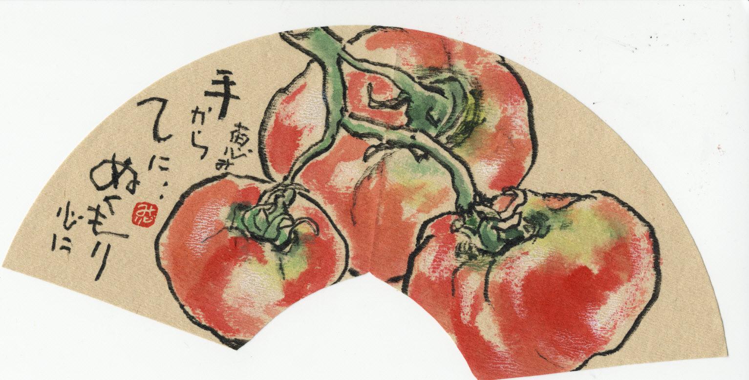 トマト扇面
