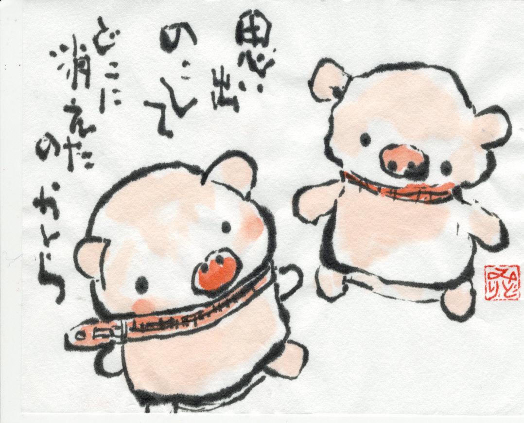 子豚・トマト_0004