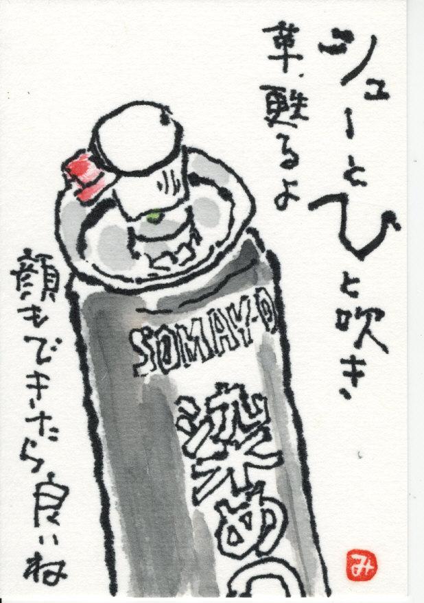 缶5個_0001