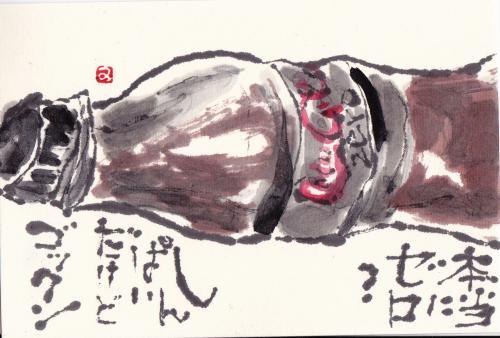 ・コ・ー・誉convert_20121212235848