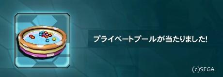 201208021158123b6.jpg