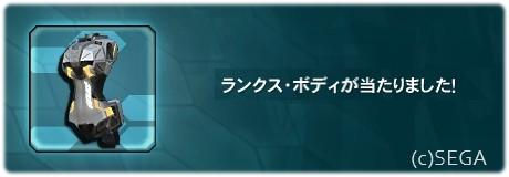 20120817181019099.jpg