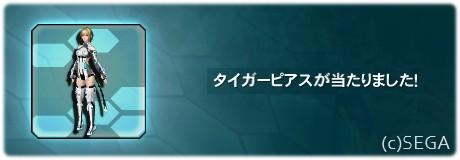 201208171811495c2.jpg