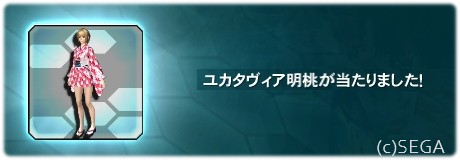 20120817181824818.jpg