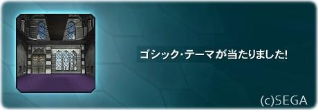 20120830172533275.jpg