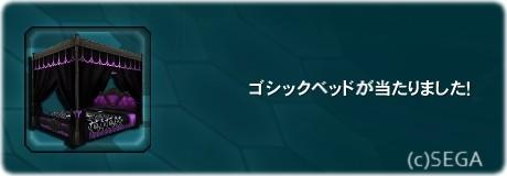 201209121831578ac.jpg