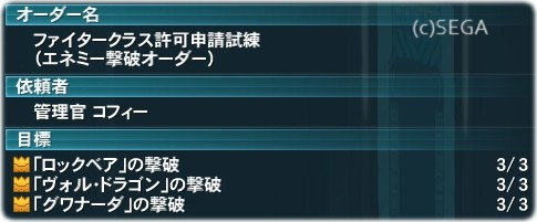 pso20120916_104248_001.jpg